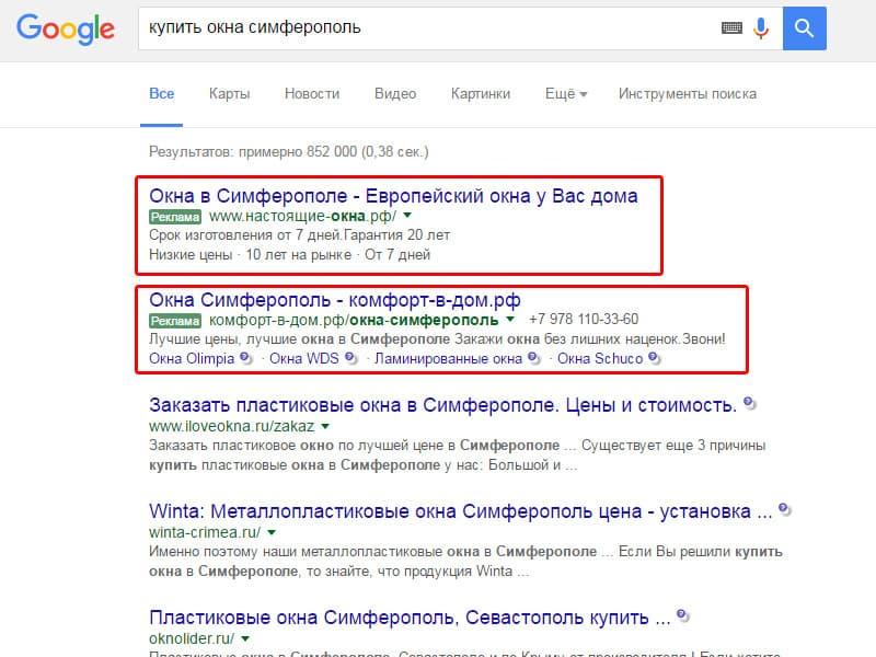 Контекстная реклама эконом эффективная реклама в яндекс.директ