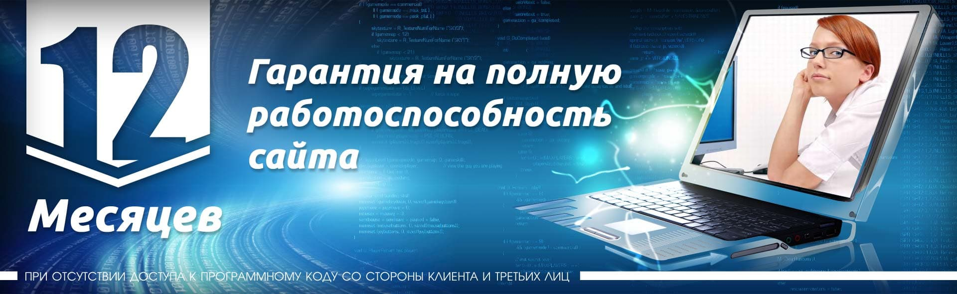 Изготовление и раскрутка сайтов симферополь скачать готовый сервер для css версия 34