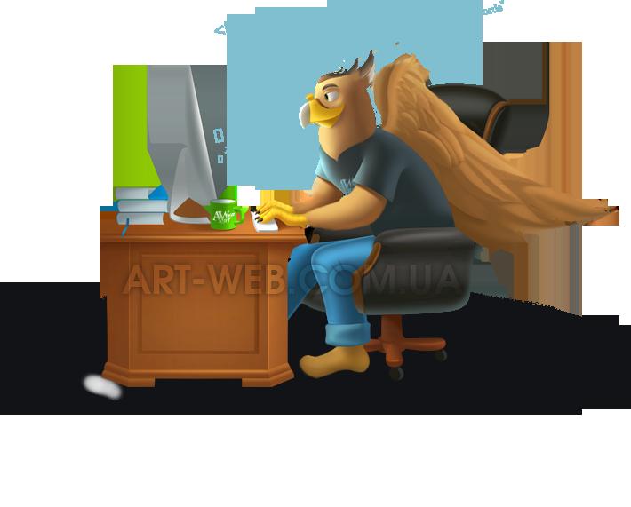 грифон от студии art-web