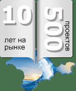 art-web.ru 8 лет на рынке, 400 проектов