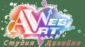 Cтудия дизайна Art-web