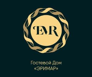 логотип гостевого дома Эримар