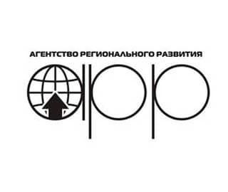 Агенство регионального развития