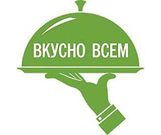 логотип для кафе Вкусно Всем