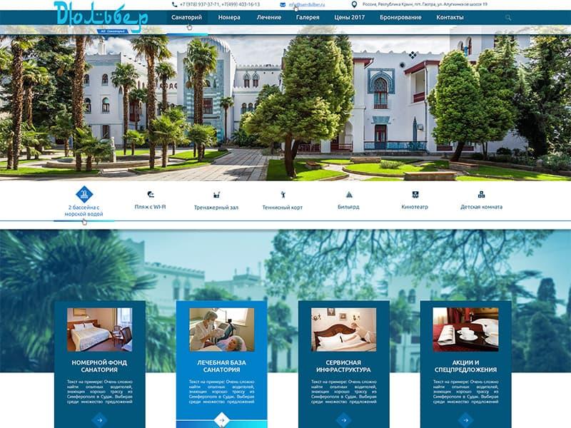 san-dulber.ru - Санаторий в Гаспре