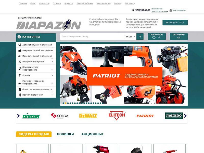 Интернет-магазин строительных инструментов