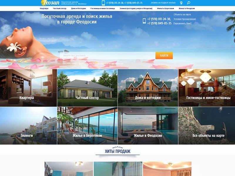 Посуточная аренда и поиск жилья в городе Феодосии