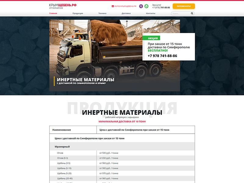 ИП Михайлов