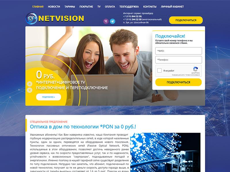 интернет-провайдер Netvision