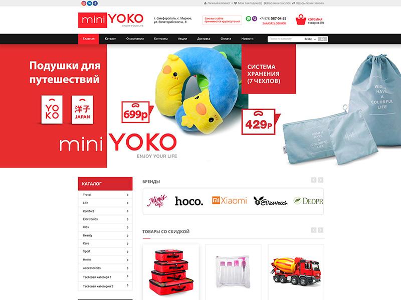 интернет-магазин Yoko