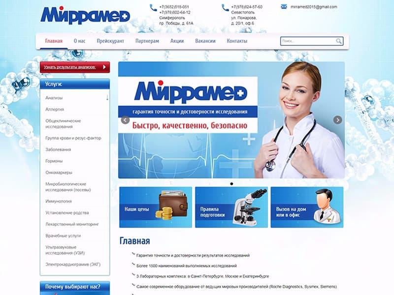 Создание сайта - анализы-крым.рф - Миррамед. Анализы