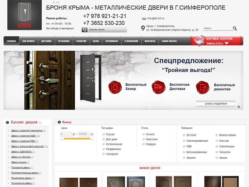 Металлические двери и решетки
