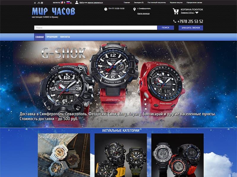 магазин часов Casio