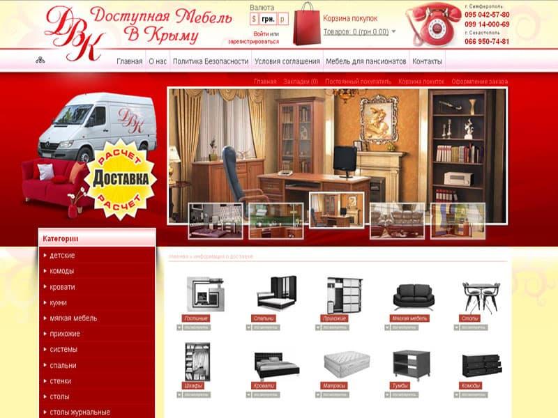 Создание сайта - dvk-mebel.ru - Мебель