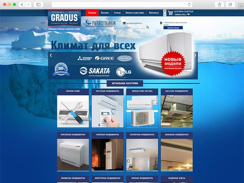 eco-gradus.ru - Климатическая техника
