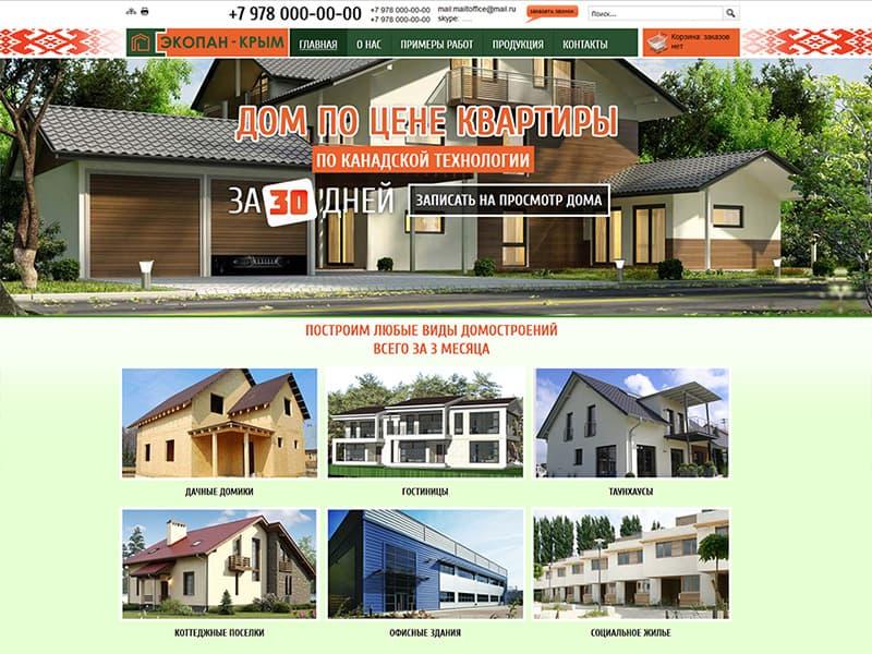 Построим любые виды домостроений всего за 3 месяца