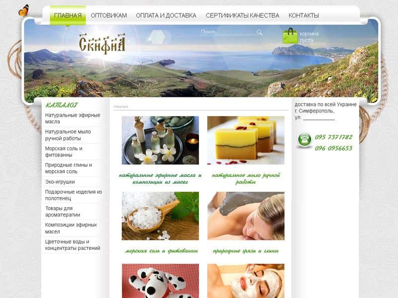 интернет-магазин экотоваров