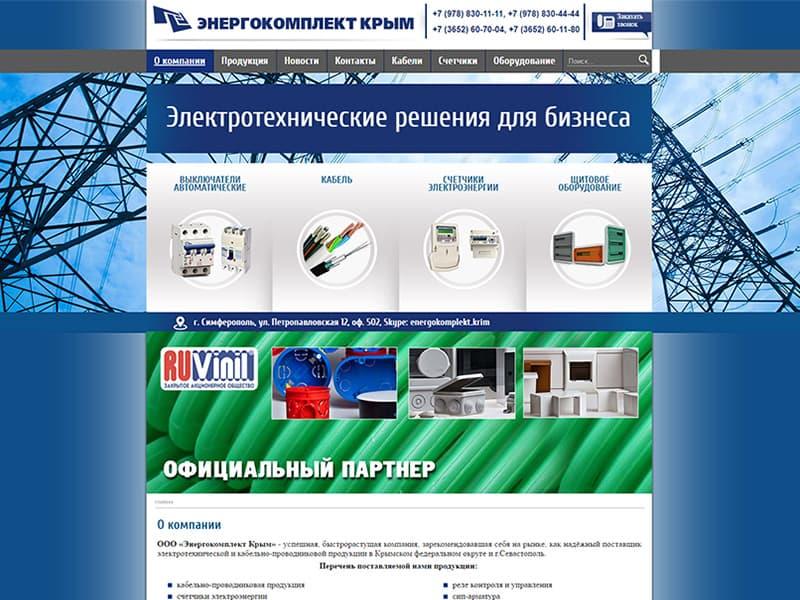 Поставщик электротехнической и кабельно-проводниковой продукции
