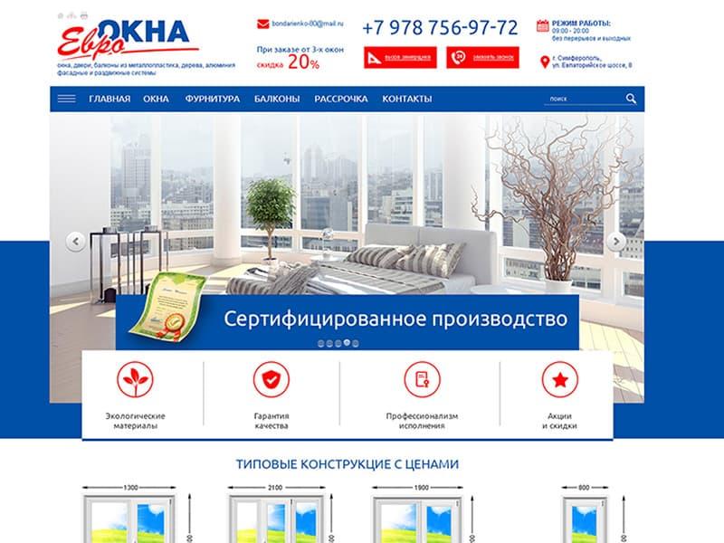 Создание сайта - euro-okna.ru - Продажа окон