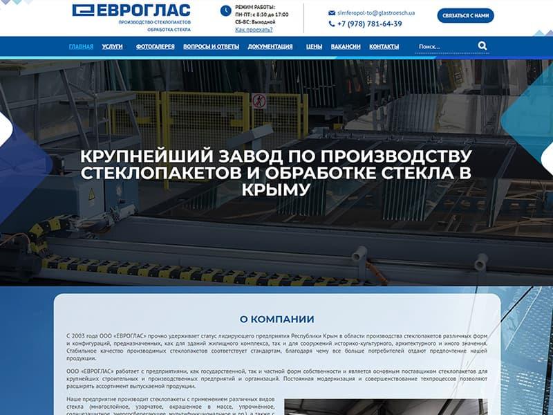 Компании по производству стеклопакетов