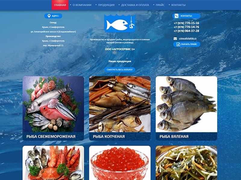 Создание сайта - fish-crimea.ru- Производство и продажа рыбы