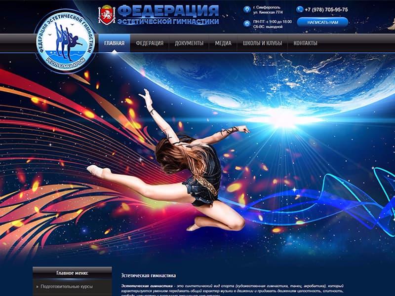 Создание сайта - гимнастика-рк.рф - Федерация  гимнастики