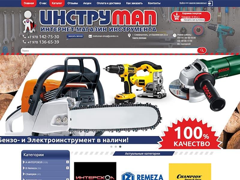 Создание сайта - instruman-shop.ru - Интернет-магазин инструмента