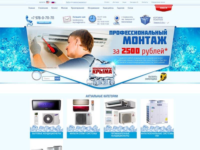 Профессиональный монтаж за 2500 рублей