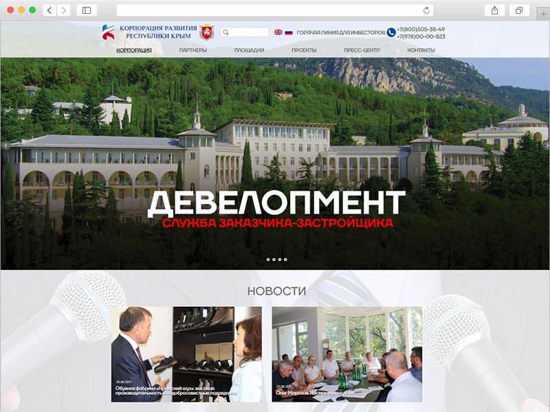 kr82.ru - Корпорация развития