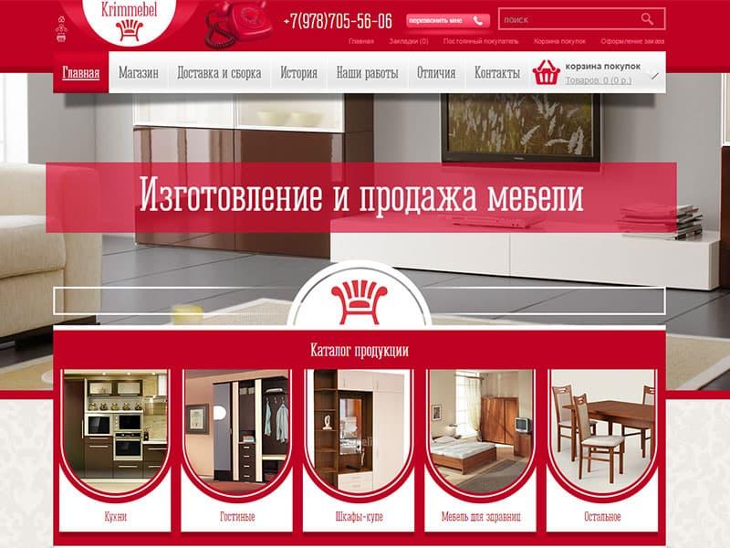 Мебельное производственное предприятие