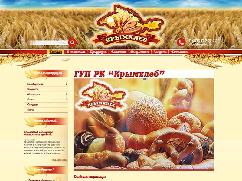 сайт компании Крымхлеб