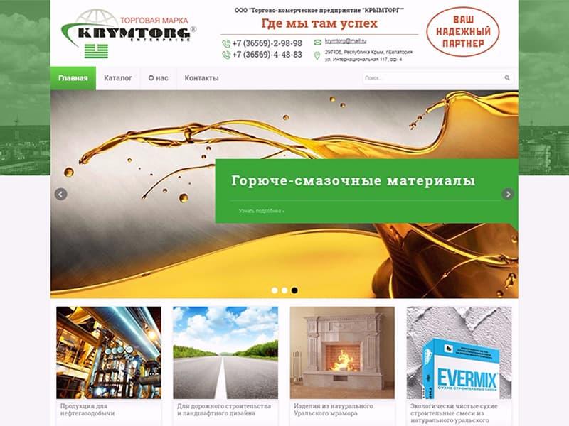 Создание сайта - krymtorg-r.ru - Торговая марка Krymtorg