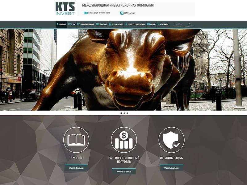 Международная инвестиционная компания