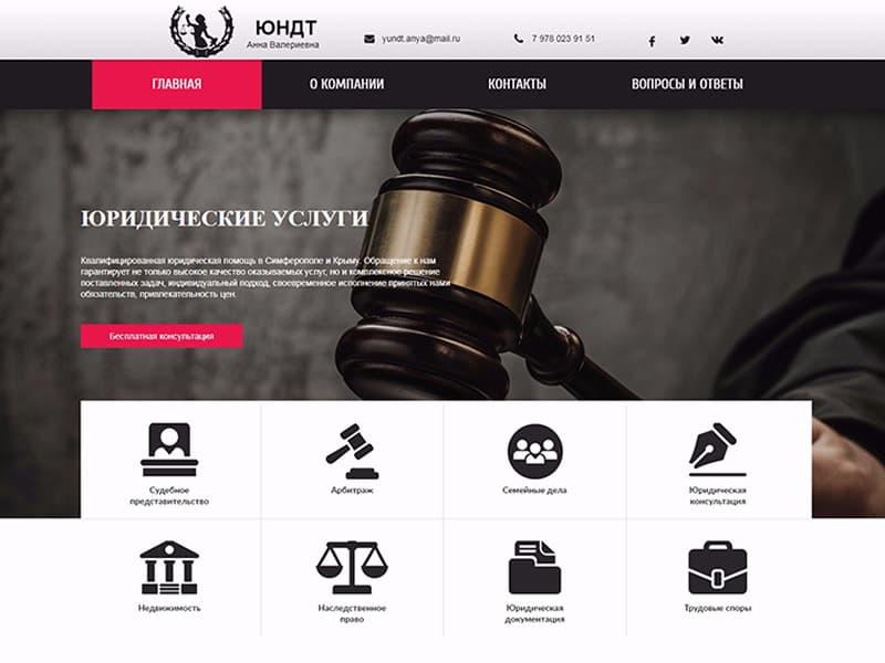 Создание сайта - lawyer-82.ru - Юридические услуги