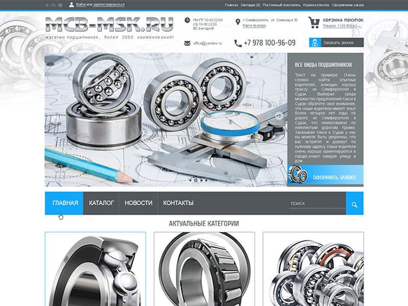 Создание сайта - mcb-msk.ru - Продажа подшипников