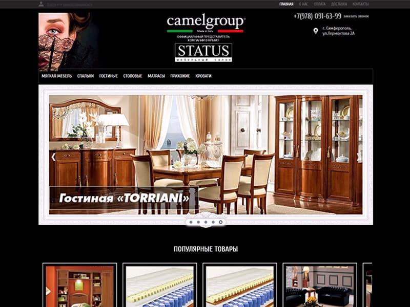 Создание сайта - mebelsalon-status.ru - Мебельный салон