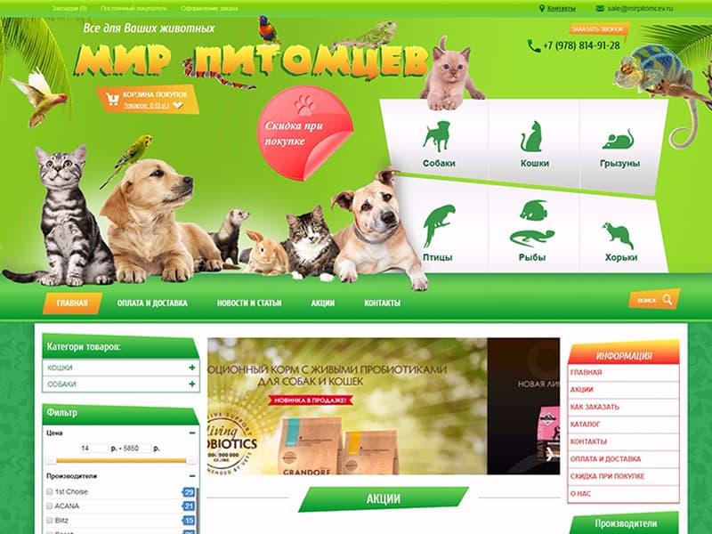 Создание сайта - mirpitomcev.ru - Мир питомцев