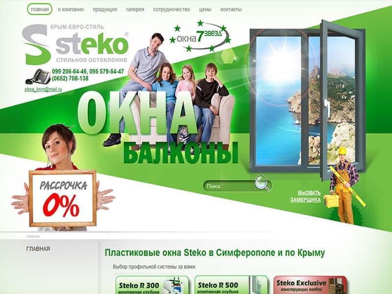 Оконный завод Steko