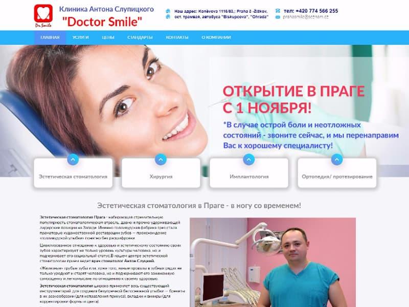 Создание сайта -prague-stomat.com- Стоматология