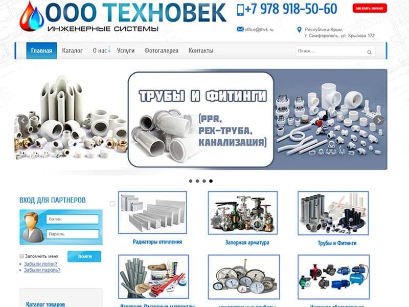 продажа обогревателей и сопутствующего оборудования