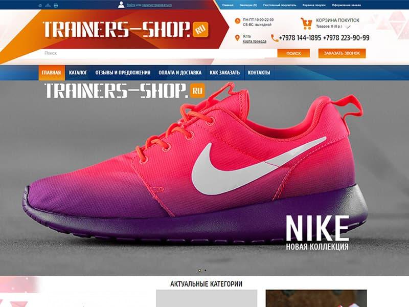 продажа спортивной обуви