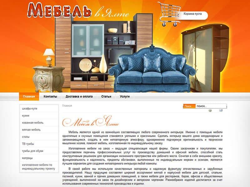 мебель в Ялте