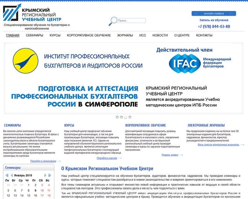 kryc.ru - региональный учебный центр