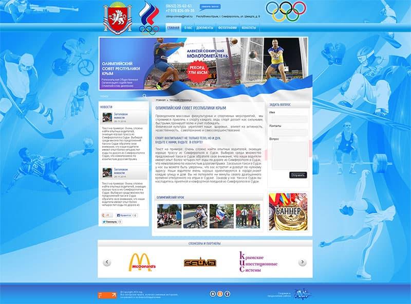 olympic-crimea.ru - Олимпийский совет Республики Крым