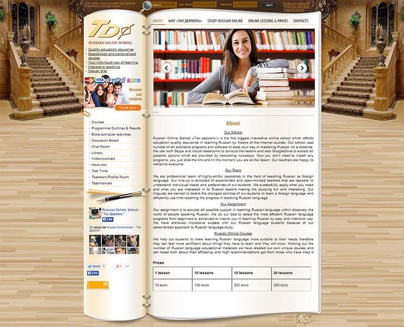 russian-online-school.com - школа русского языка