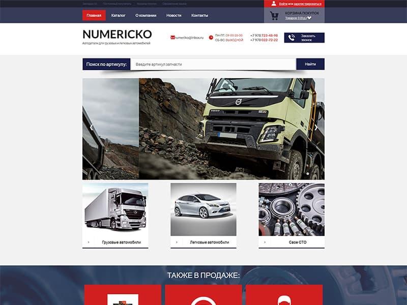 Создание сайта - numeriko.ru - Продажа авто