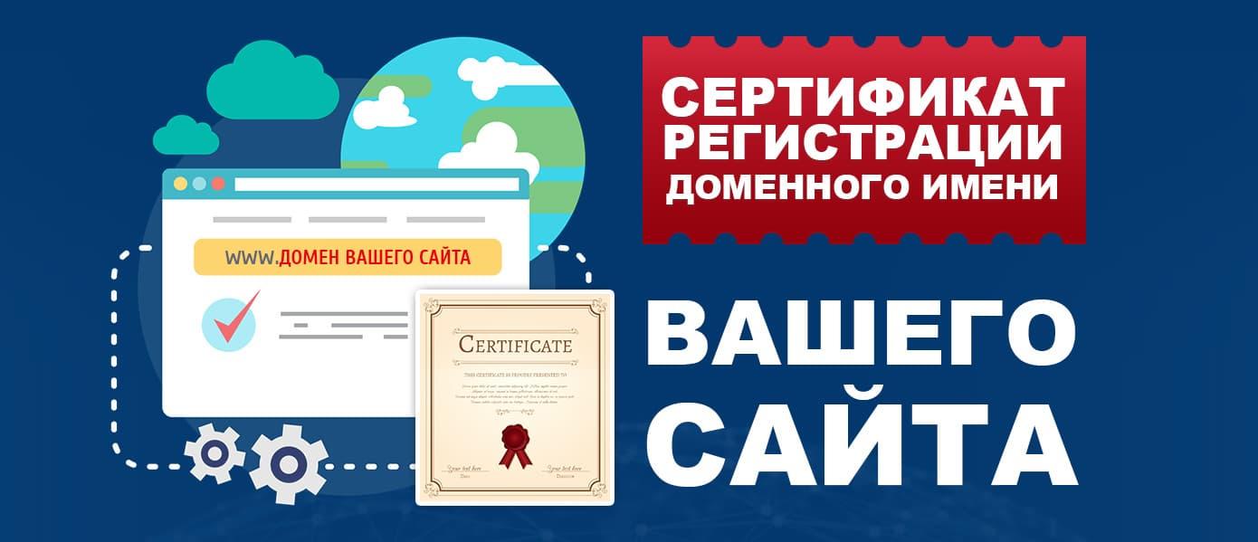 Купить домен и хостинг для сайта россия как установить сервер на майнкрафт на хостинг бесплатно